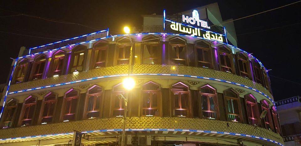 Al Resala Hotel Baghdad Iraq