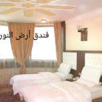 Al Arza Noor Hotel