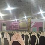 Bayarq Al Islam Hotel
